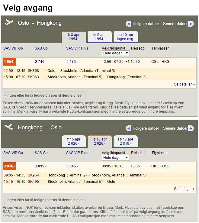 I eksempelet her til Hong Kong i april kan man spare hele 1.585,- i VIP GO og kun legge til snaue 1.500,- for Plus i forhold til vanlig GO-pris