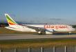 ethiopian_airlines_boeing_787-8_et-aos_fra_2012-10-28