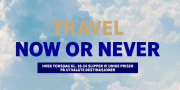 Nowornever_september