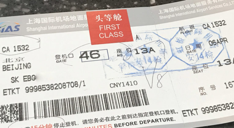Flybillett First Class med Air China. Foto: Chrt / InsideFlyer NO.