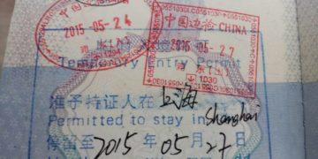 Slik ser et transit-visum i passet ved ankomst Beijing.
