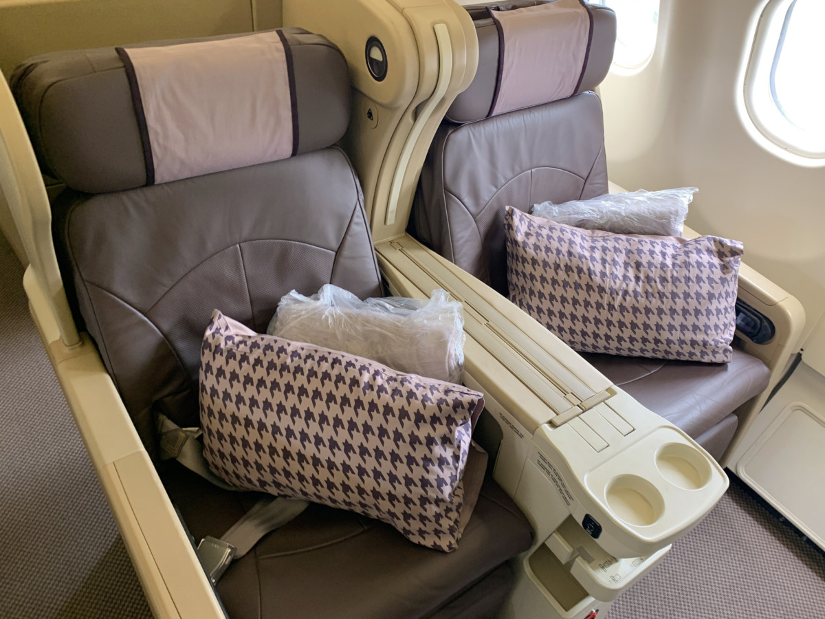 Singapore Airlines Airbus A330 Business Class sete