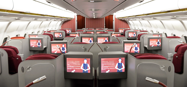Hainan Airlines Airbus A330-300 business class