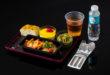 Qatar Airways Quisine