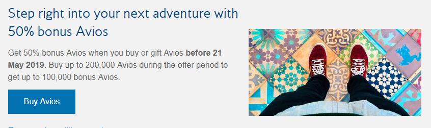 Kjøp British Airways Executive Club Avios og få 50% bonus