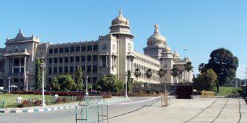 Vikhasa Soudha, Bangalore, Karnataka