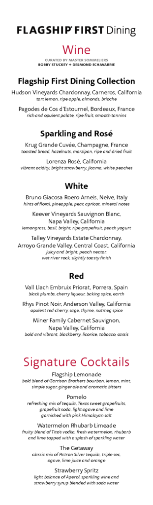 Flagship First Dining vinkart Dallas Fort Worth