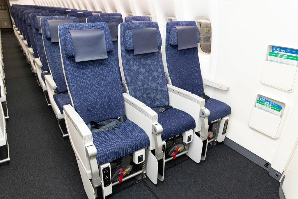 ANA Boeing 777-300ER Økonomiklasse