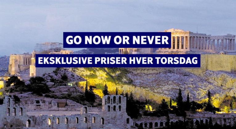 SAS Now or Never Athen