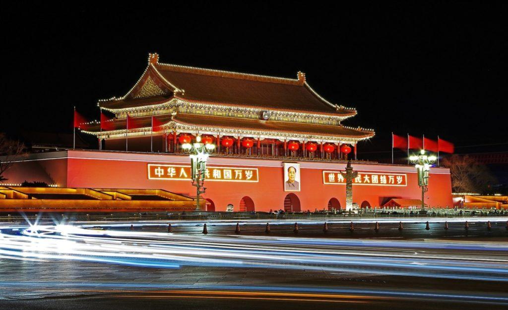 Beijing, Kina