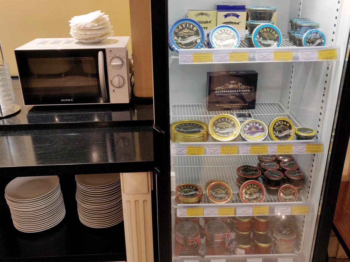 Kjøleskap med kaviar