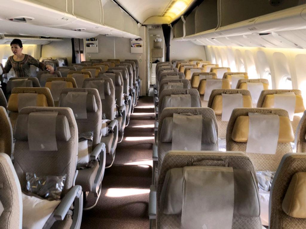 Singapore Airlines økonomiklasse-kabin