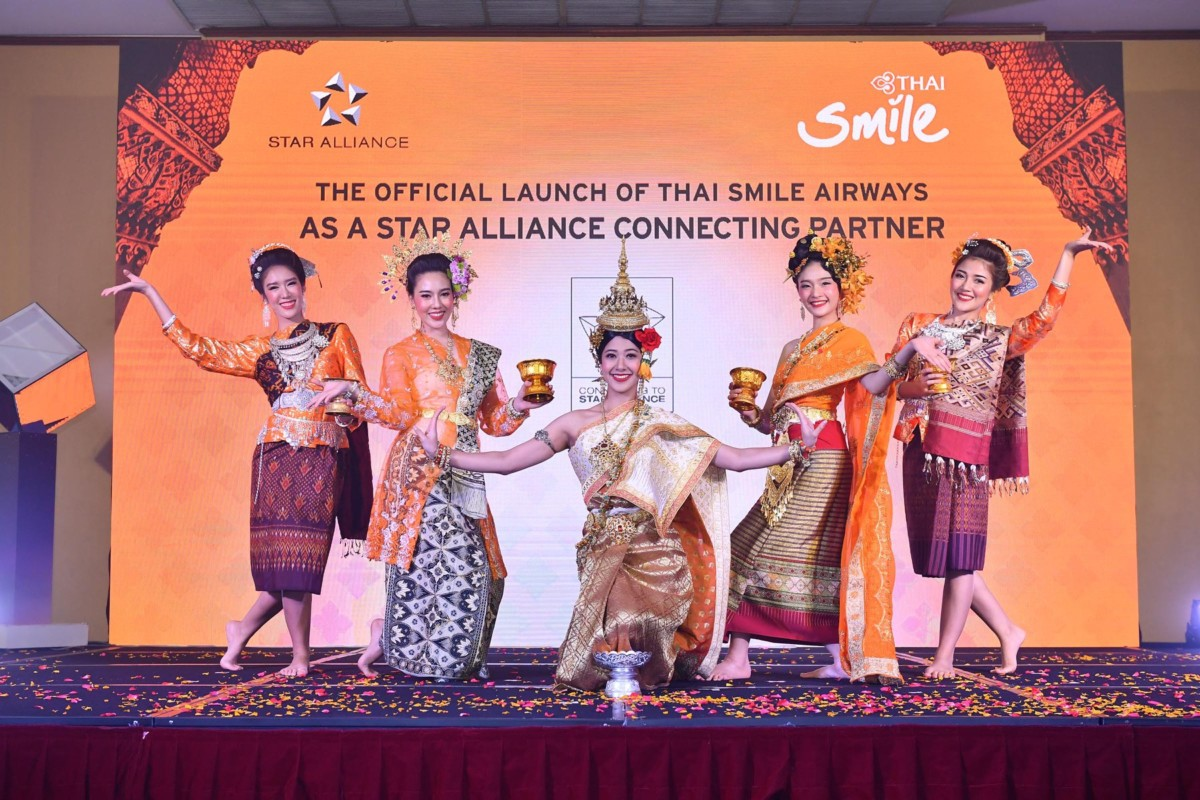 THAI Smile Airways er offisielt lansert som Star Alliance Connecting Partner