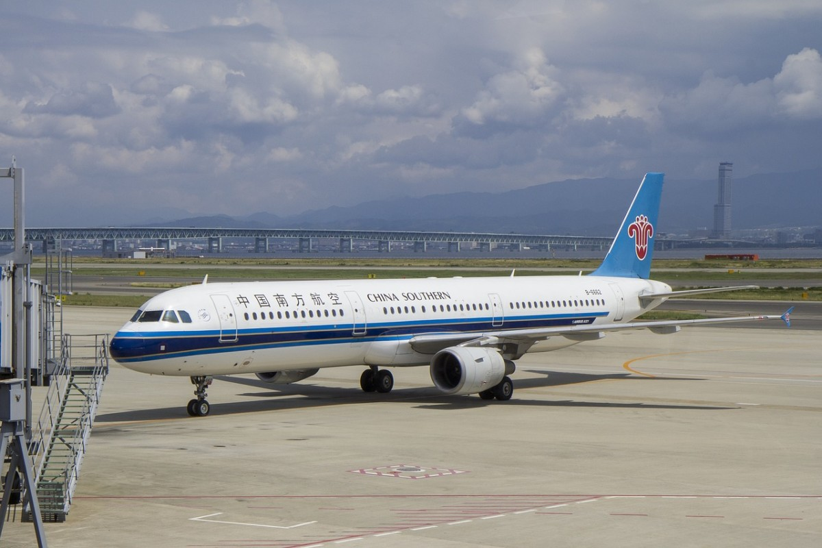 China Southern Airlines Airbus A321