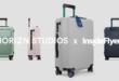 Skreddersy din unike HORIZN ID-koffert fra Horizn Studios