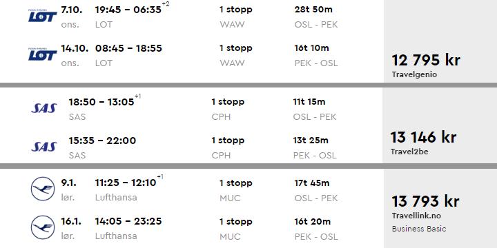 Gode priser i business class med Star Alliance-selskapene SAS, LOT og Lufthansa. Skjermdump fra momondo.no.